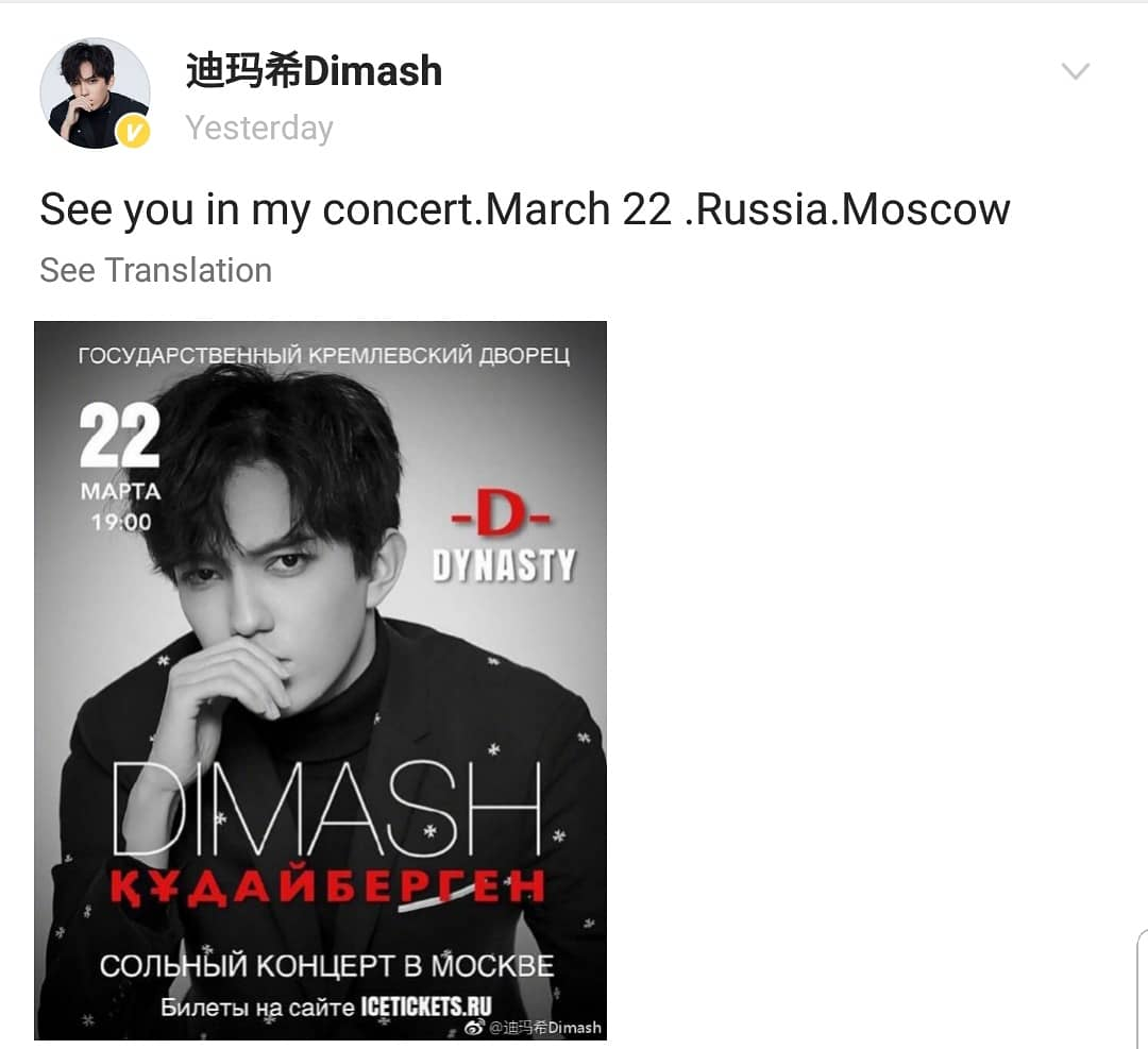 Dimash USA Fan Club on Twitter: