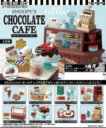 SNOOPY'S CHOCOLATE CAFÉに関する画像4