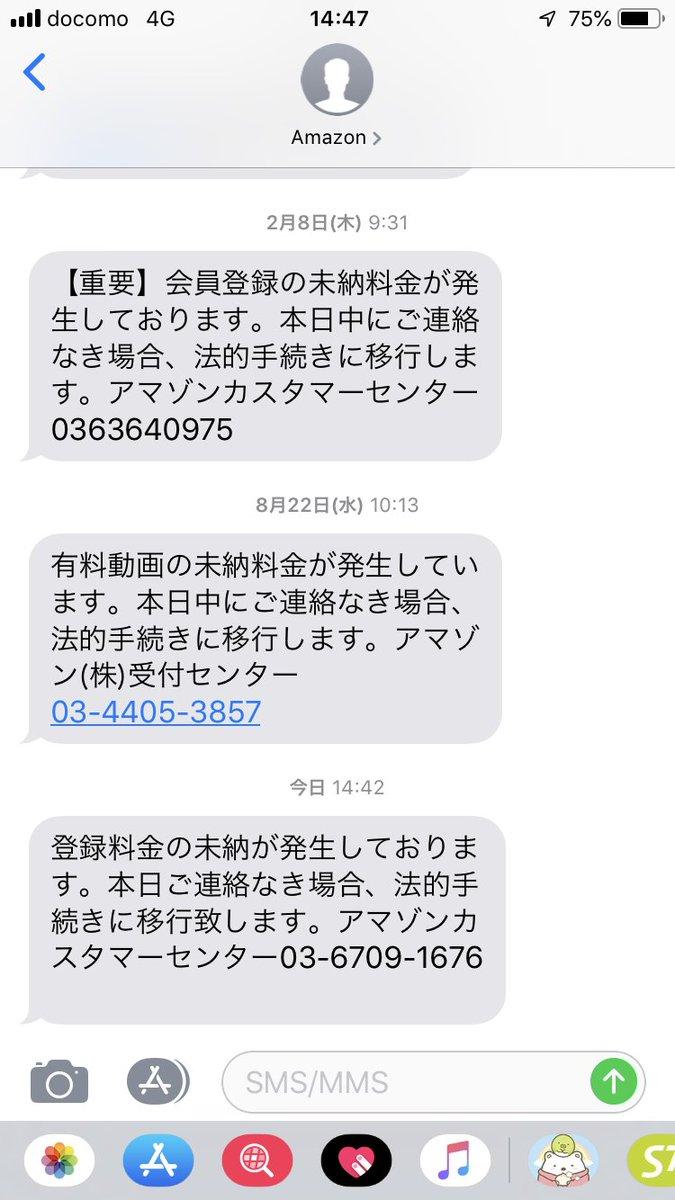 カスタマーセンター 人 amazon 日本