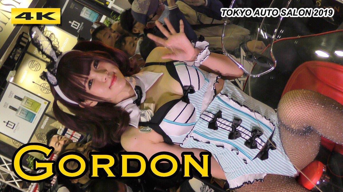 オートサロン&オートメッセ 動画's photo on #Gordon