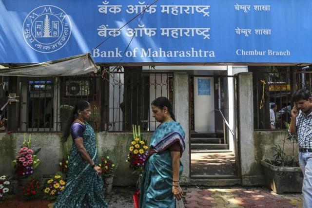#JustIN @RBI Imposes Rs 1 Cr Monetary Penalty On Bank Of Maharashtra