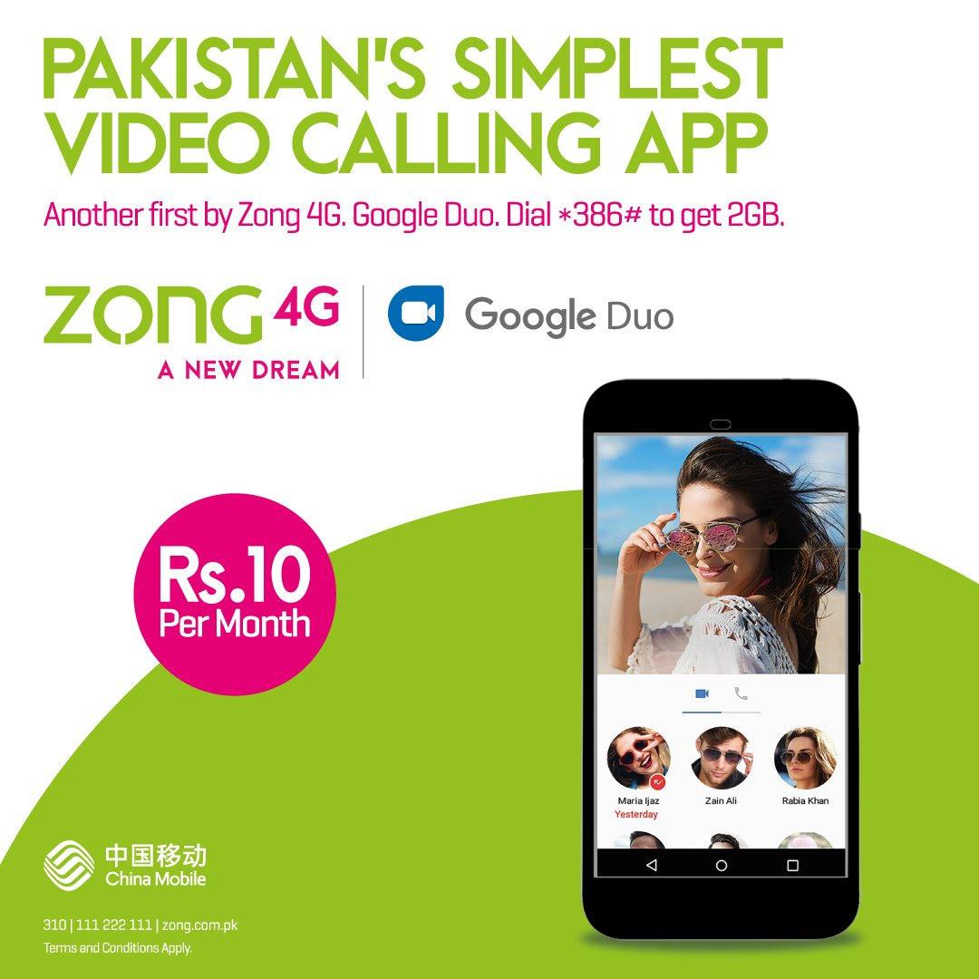 Download Google Duo and enjoy seamless video calling on Pakistan's