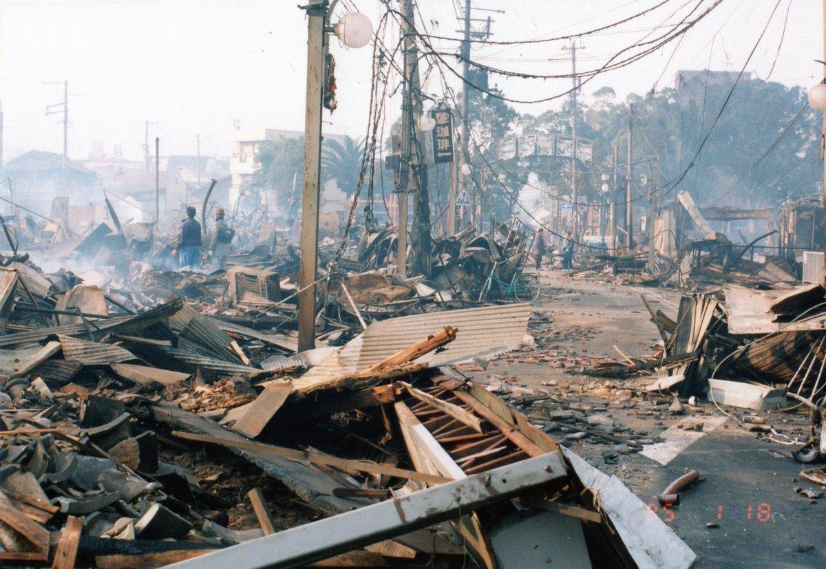 阪神 大震災 震度 阪神淡路震災(兵庫県南部地震) 1995年1月17日