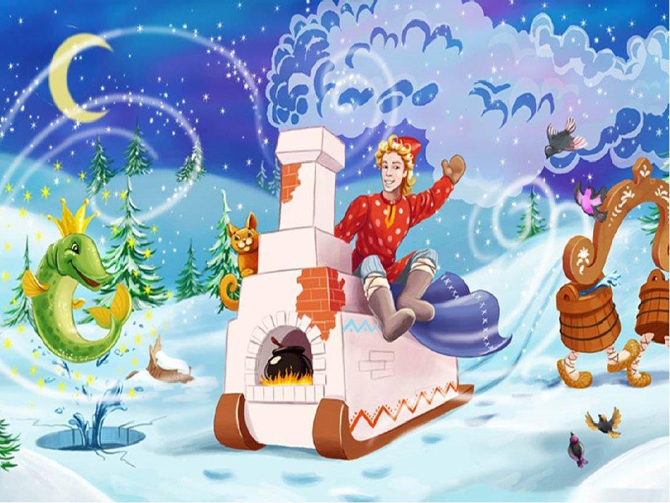 Картинки к зимним сказкам для детей