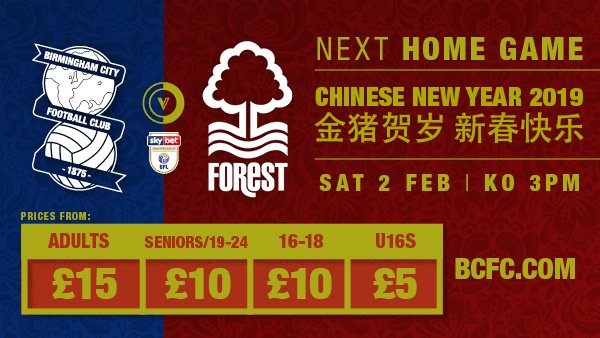 🔜 @NFFC!  Grab your seat for our clash with Forest as we celebrate the Chinese New Year! 🇨🇳🏮🎇  Buy ➡️ https://t.co/8ypb2Hswt8 #BCFC