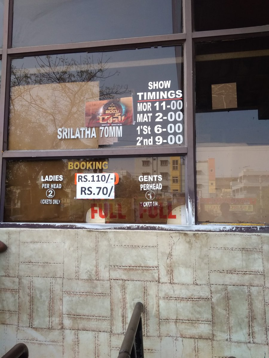#VinayaVidheyaRama  Lingampally srilatha theatre  Matnee houseful #VVR  #Rc12<br>http://pic.twitter.com/46ySIfeDy0