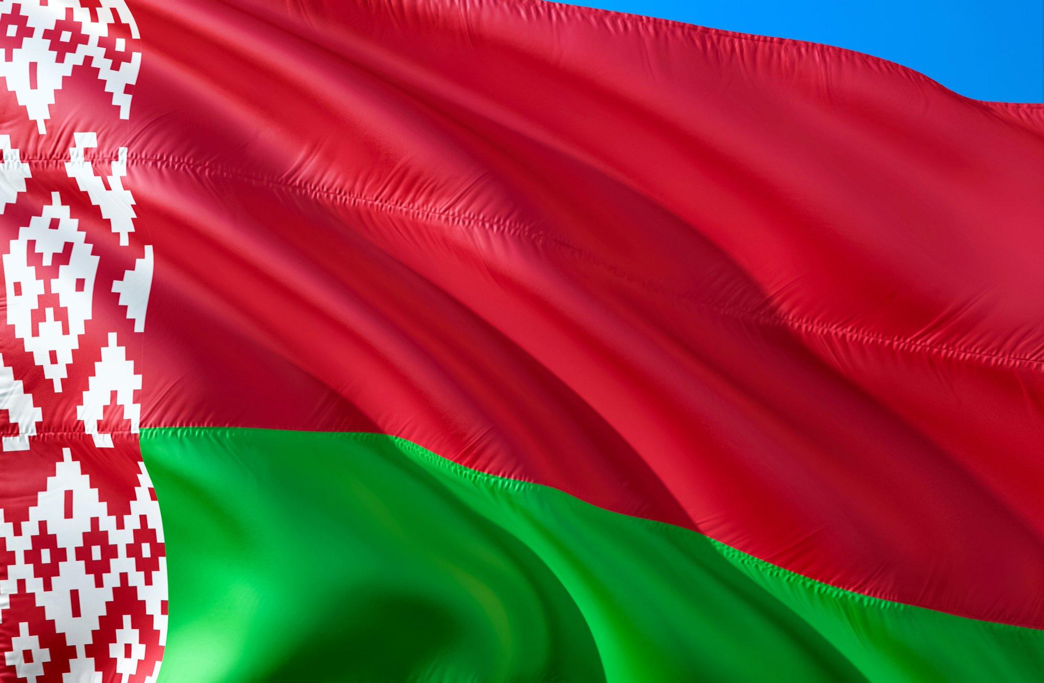 Продажа, открытки с белорусской символикой