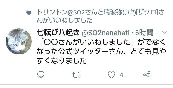 """Ο χρήστης K_K@またゲームつくりたい στο Twitter: """"#自己言及の ..."""