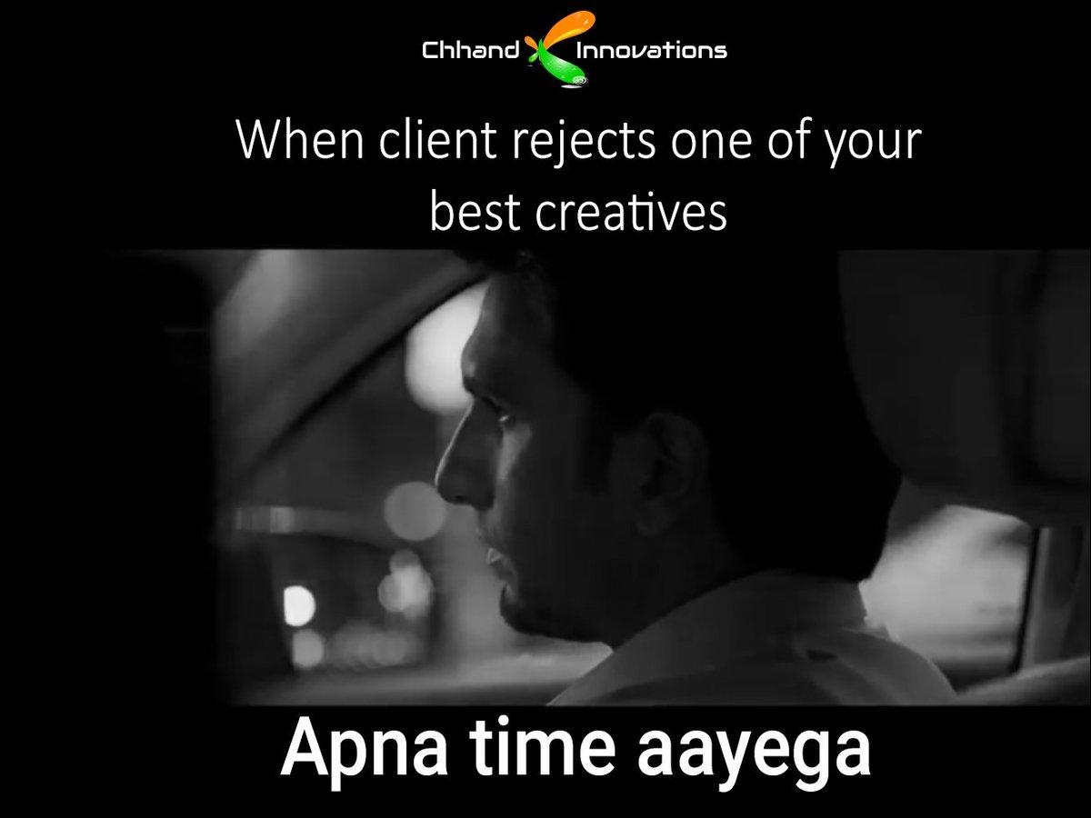 Apna time aayega lyrics in hindi