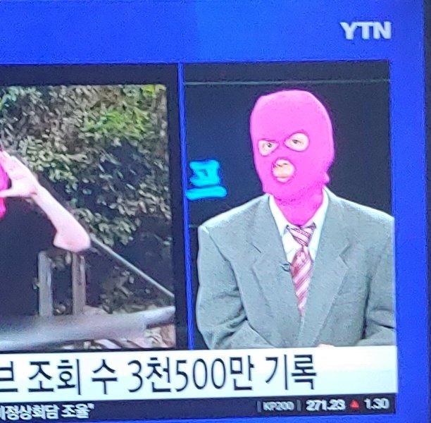 시바 개욱겨 마미손 뉴스 나옴 ••• 양복에 핑크복면 . . . 사진