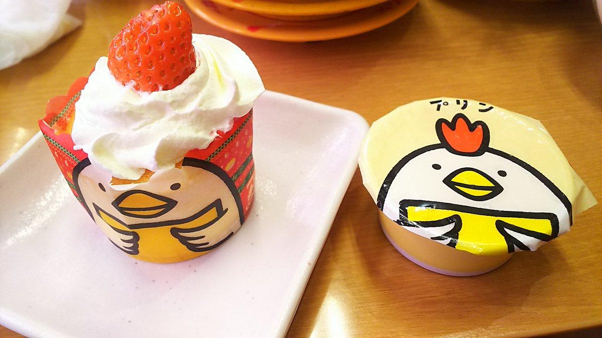 プリンとカップケーキ頼んだら両方たまコッコさんだった🐓🐣 可愛い♥️ #スシローぜ  #カフェろーなう #スシローだっこずし