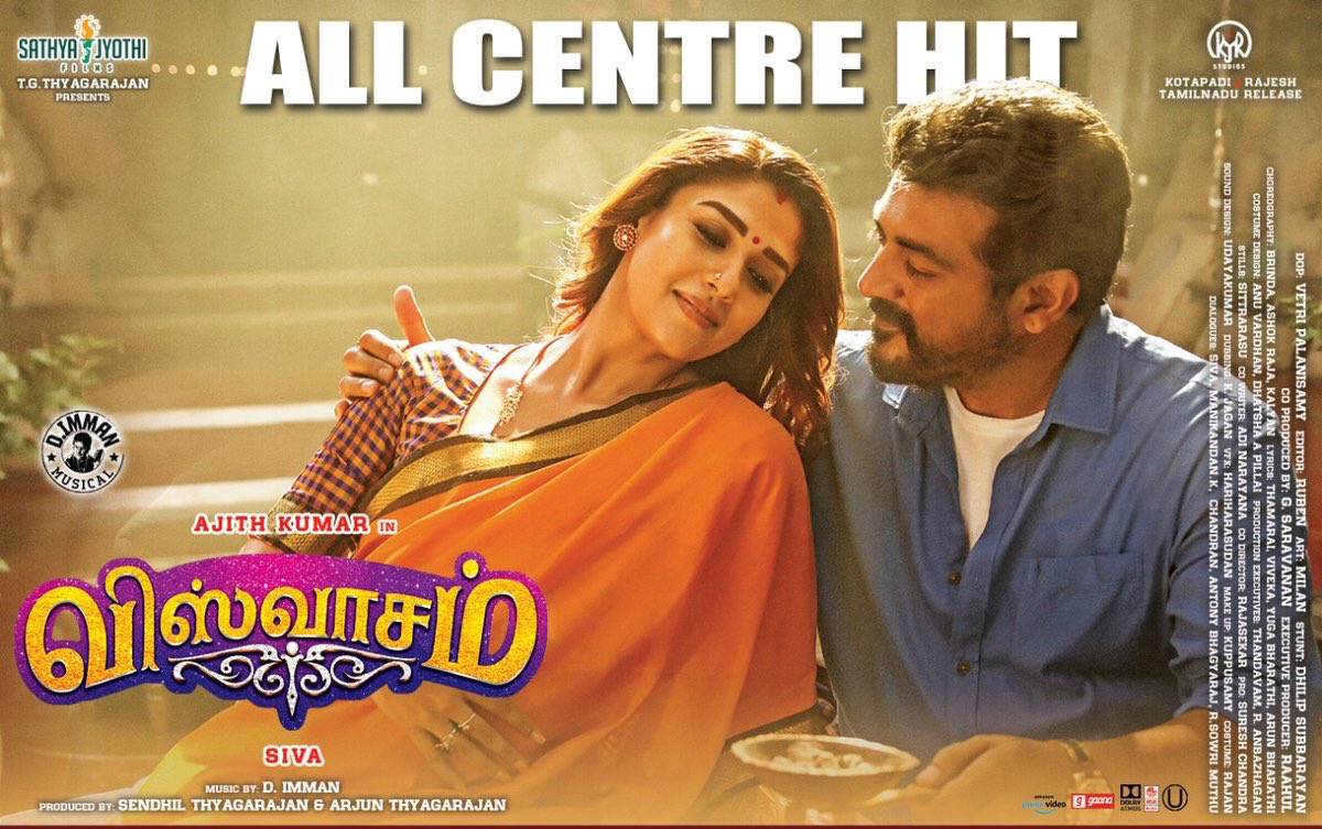 #Viswasam is not about A,B and C centres .. its ALL CENTRE HIT #AllCentreHitViswasam<br>http://pic.twitter.com/Oyl6LLKsqC