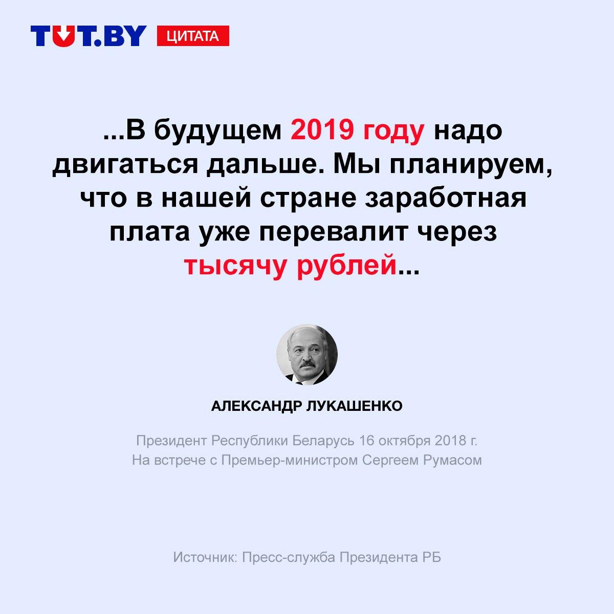 RT @tutby: Ноу комментс  #2009vs2019 https://t.co/64dCmMOdHS