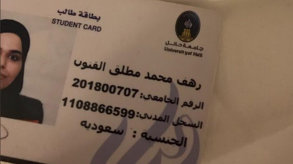 Women can't study and work in KSA!!? This is a joke right? What about her Student Card ? #Rahaf<br>http://pic.twitter.com/BRWCKaHhQY