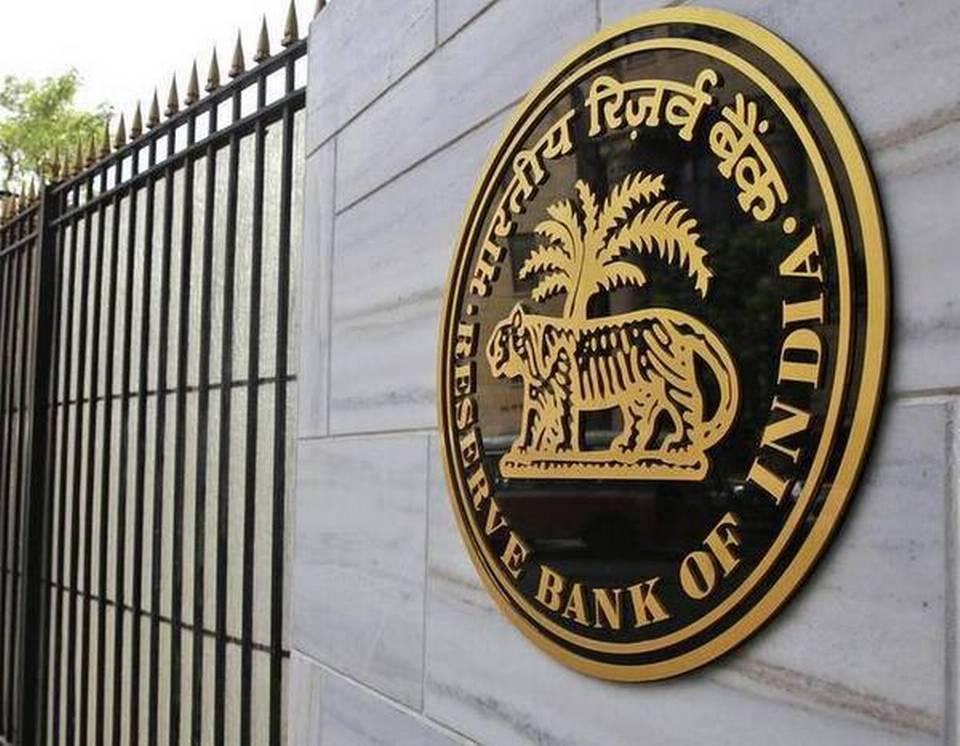 #JustIn | @RBI announces the New External Commercial Borrowings (ECB) Framework