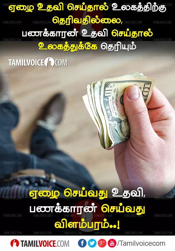 True<br>http://pic.twitter.com/ozss8TrWTi
