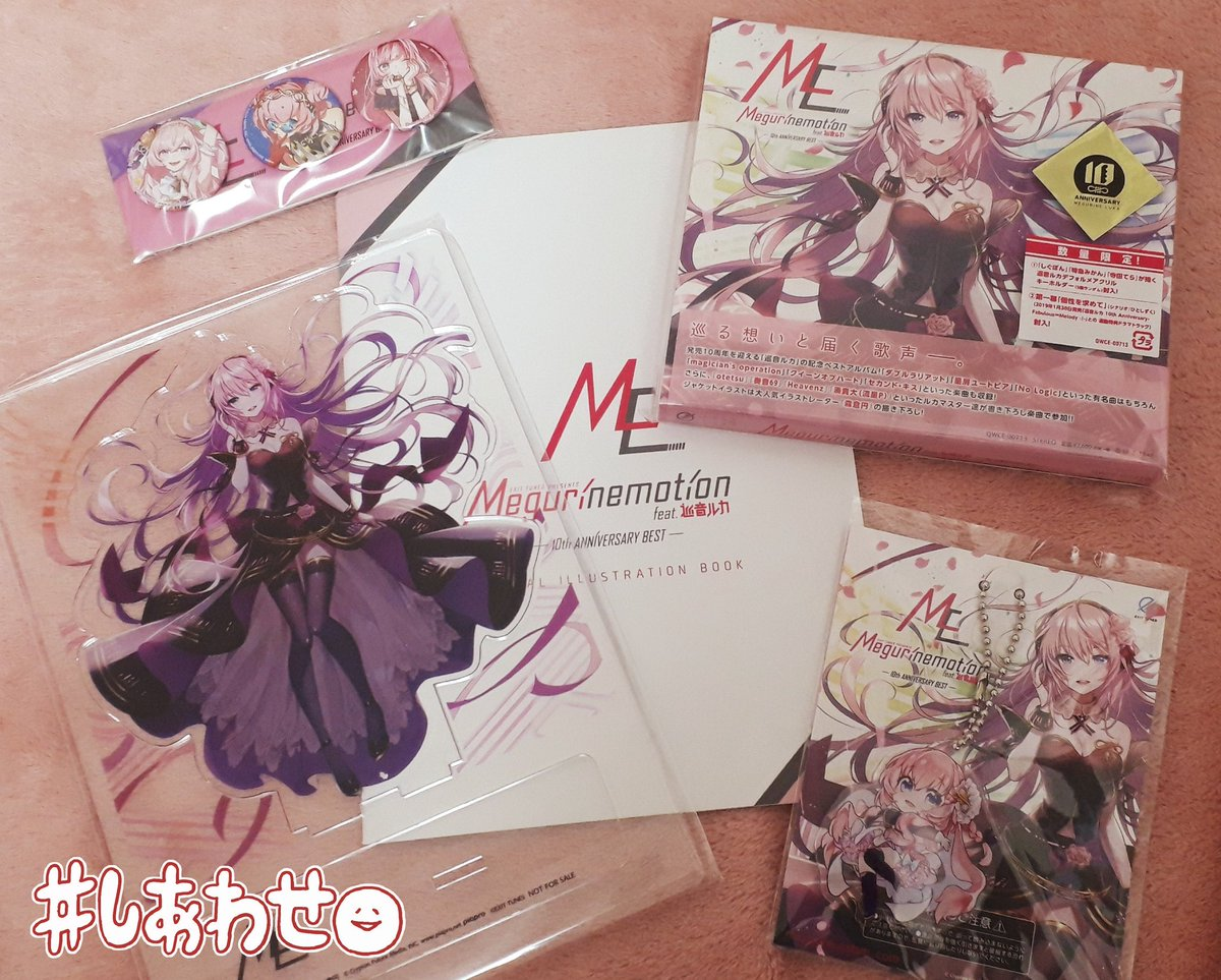 EXIT TUNES PRESENTS Megurinemotion feat.巡音ルカ -10th ANNIVERSARY BEST-に関する画像23