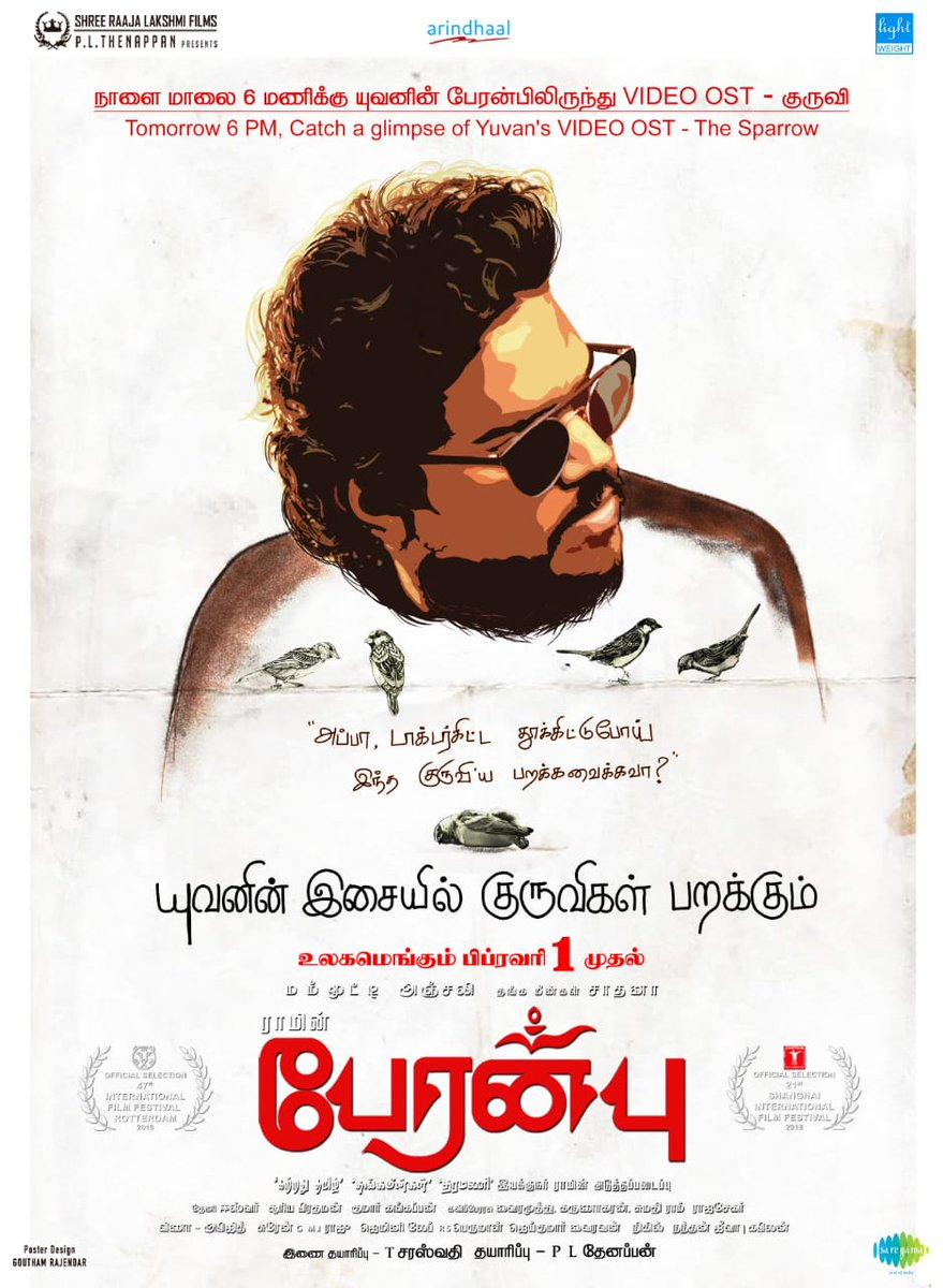 #Peranbu - @thisisysr OSTs for the film to be unveiled from tomo.. Stay tuned for 6pm tomo.. Video OST - The Sparrow.. #PeranbuFromFeb1st<br>http://pic.twitter.com/LSaZyi1IFP
