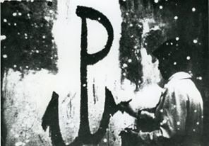 ❗@ipngovpl strongly protests against the use of the emblem of 'Fighting Poland' in connection with any fascist symbols. The 'Kotwica' sign stood for Poland's resistance against the German occupier during #WW2 and is particularly meaningful for Poles🇵🇱 #IPN @Greenpointers