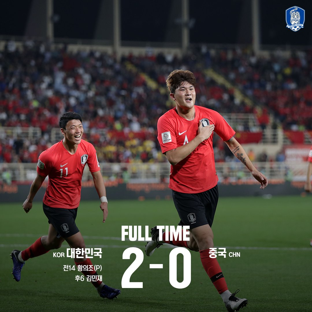 [FT] 대한민국🇰🇷 2-0 🇨🇳중국 '中국을 이긴 大한민국' 대한민국! 좋은 경기력을 보여주며 중국에 승리! C조 1위로 기록! 16강에 진출합니다!✨ . 🇰🇷v미정 1.22(화) 22:00 📺 JTBC, NAVER ⏰ 한국시간 기준 #아시안컵 #AsianCup2019