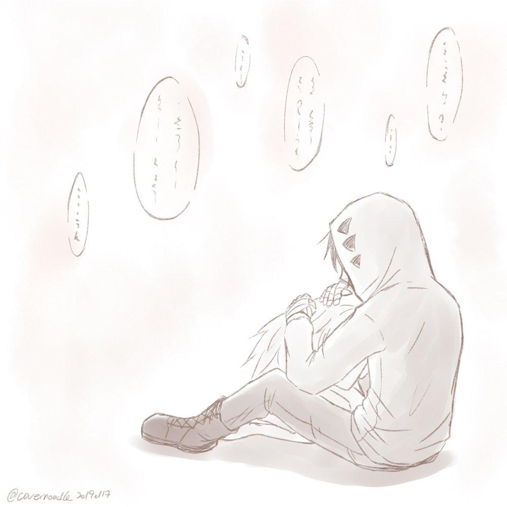 RT @covernoodle: 苦しい思い出を落ちるレイと優しい慰めてザック  #殺戮の天使  #ザクレイ https://t.co/wHPw2LJyCF