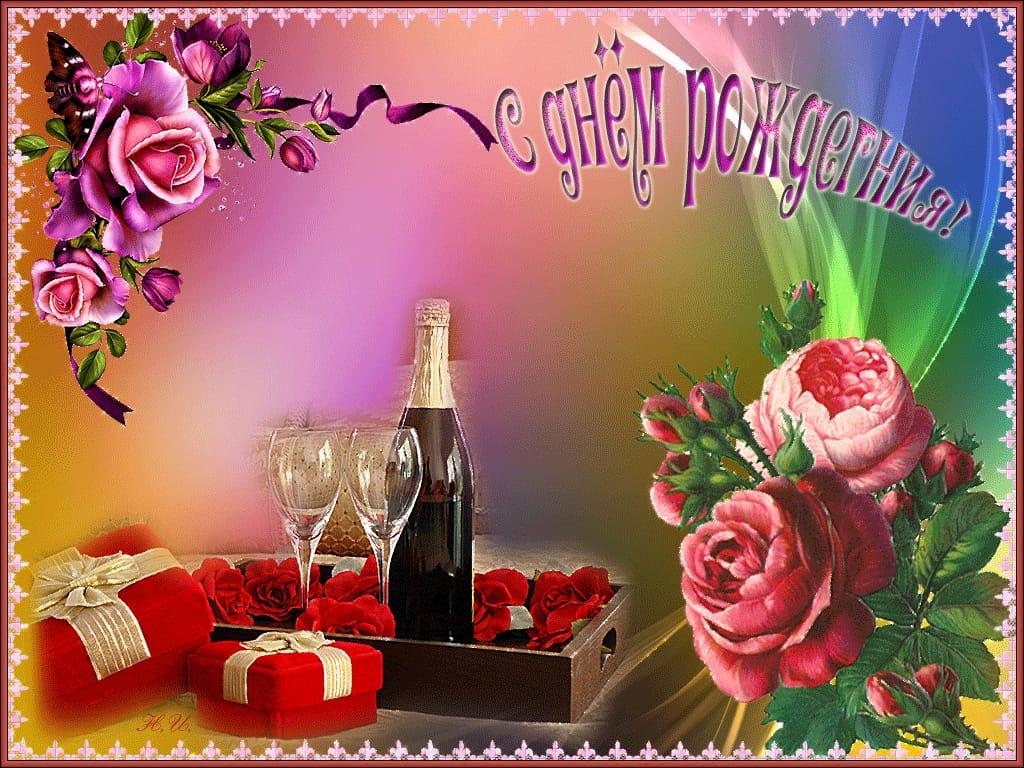 Видео открытка с днем рождения компьютер, роз