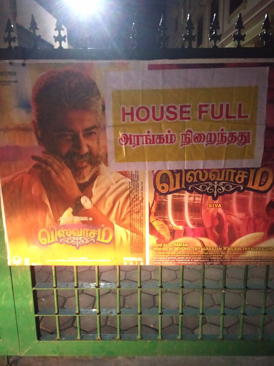 #Viswasam is going blockbuster in TT side Its 7 th day houseful...never seen this before on pudukkottai Even tomorrow its gng to be houseful.. #PeopleChoiceVISWASAM  @ThalaAjith_FC @ThalaFansClub @ajithFC<br>http://pic.twitter.com/LqBxnBTjii