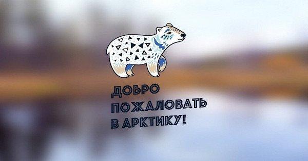 Горсад Твери превратится вмаленькую Арктику https://t.co/1L60DVwHwx