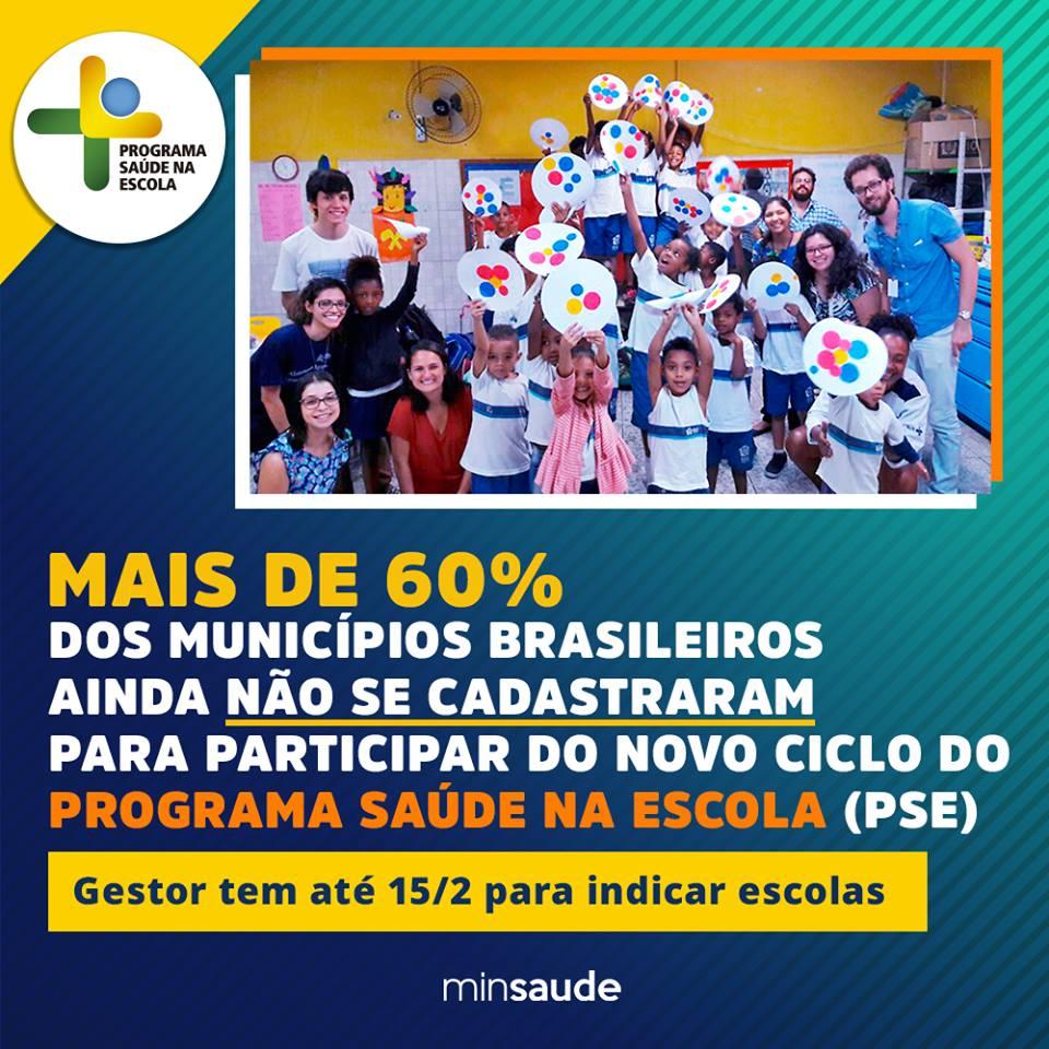 Mais de 60% dos municípios brasileiros ainda não se cadastraram para  participar do novo ciclo do Programa Saúde na Escola (PSE). Os gestores  têm até o dia 15 de fevereiro para finalizar a inscrição.  Saiba mais no Portal Saúde https://t.co/taAupGjsiI