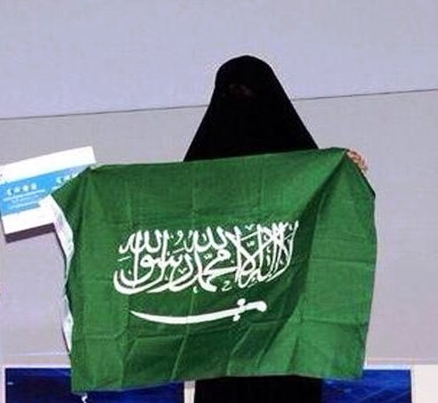#the_real_life_of_saudi_woman Women in Saudi Arabia enjoy all their rights and adhere to their true religion <br>http://pic.twitter.com/uyMEXMrWEy