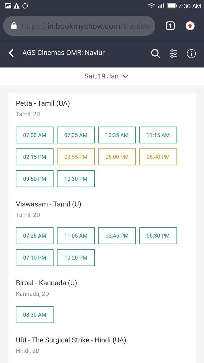 From Friday #Petta shows increased or retained with the same number of shows and #Viswasam reduced. AGS navalur, #Petta 10 shows, #Viswasam 6 shows <br>http://pic.twitter.com/LSzpzqQvEZ