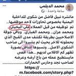 #سجن_ابوغريب_الحوثي Twitter Photo