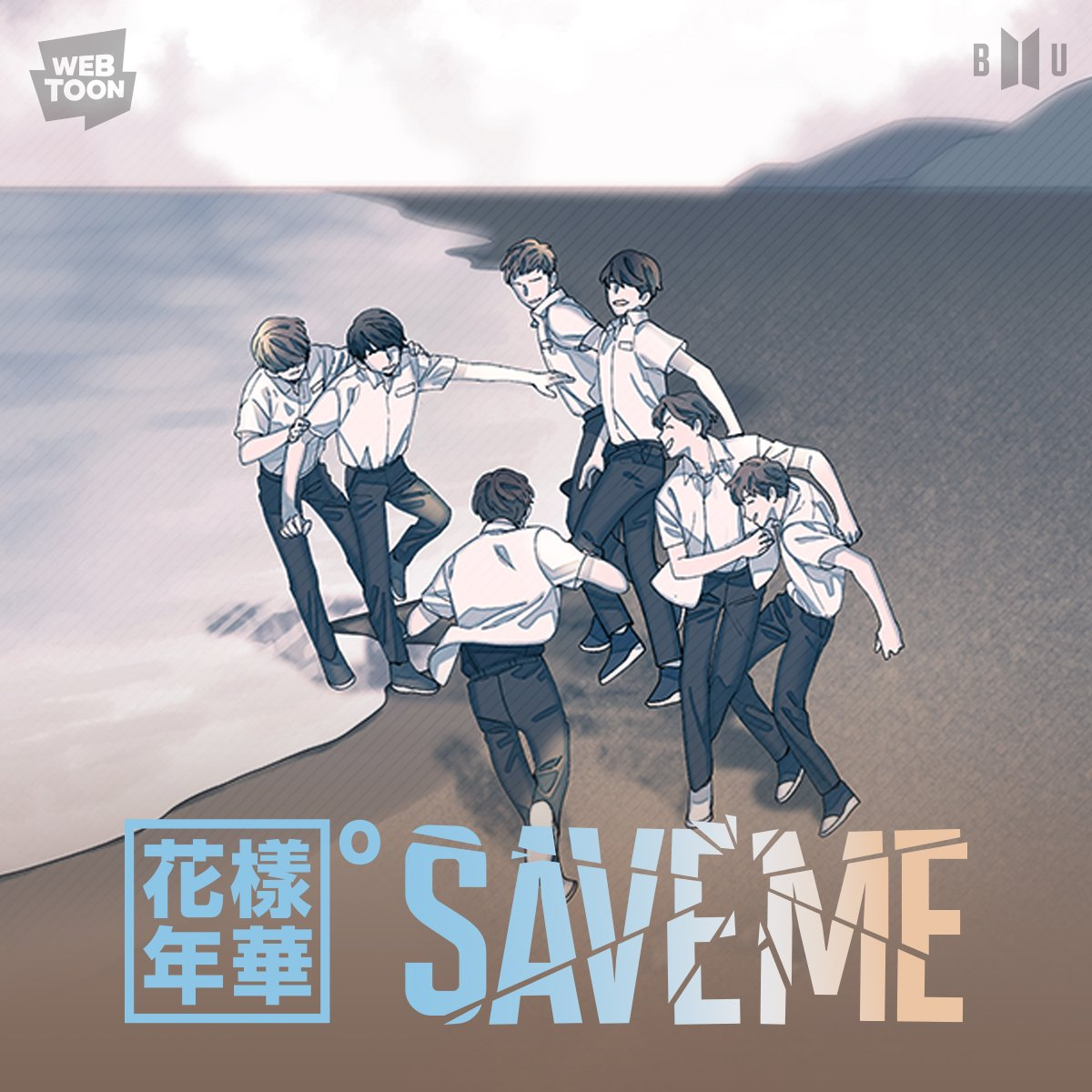 Link Bts Save Me Webtoon 190117