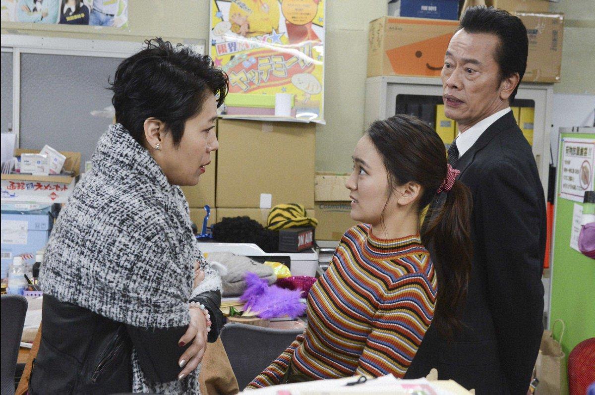 テレビ朝日宣伝部's photo on #私のおじさん