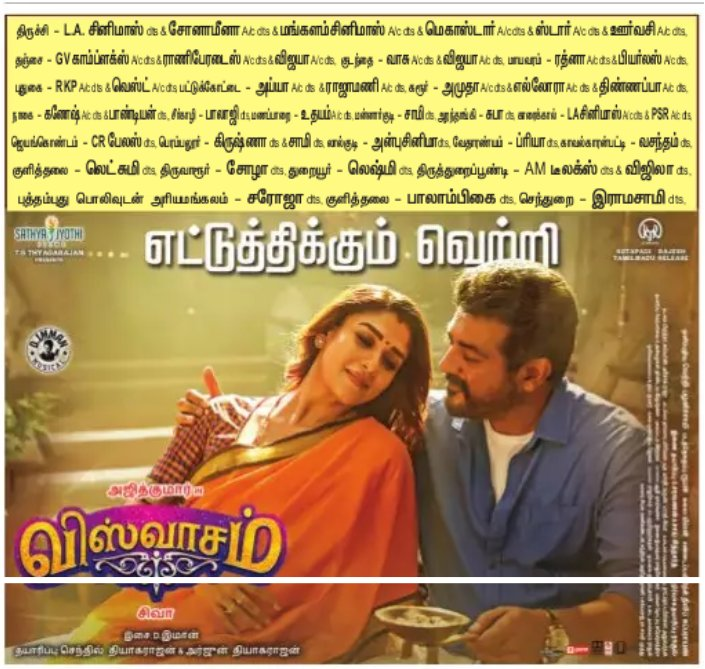 #Viswasam in 7days (January 10th to January 16th)  Excellent in all centres. Full of family audience which is never seen before for a #ThalaAjith Movie   @directorsiva Hit the bull&#39;s eye <br>http://pic.twitter.com/MjRNjmt8OS
