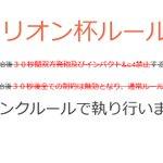 抜け穴 Twitter Photo