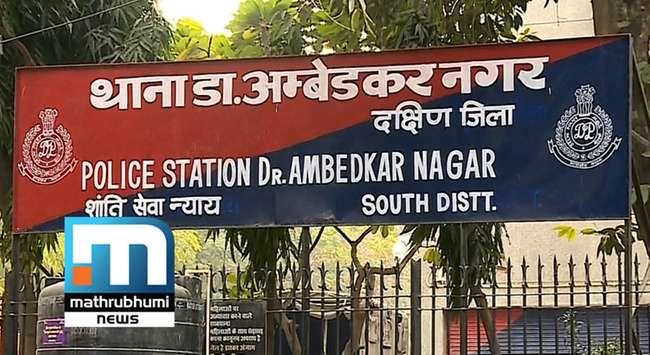 Munambam Human Trafficking: No Information Received From Kerala Police, says Delhi Police  https:// tv.mathrubhumi.com/news/india/mun ambam-human-trafficking-1.11607?utm_source=dlvr.it&amp;utm_medium=twitter &nbsp; …  #Munambam_Human_Trafficking<br>http://pic.twitter.com/EXmFW7ohxH