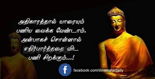 Good morning<br>http://pic.twitter.com/kyF11RNUMI