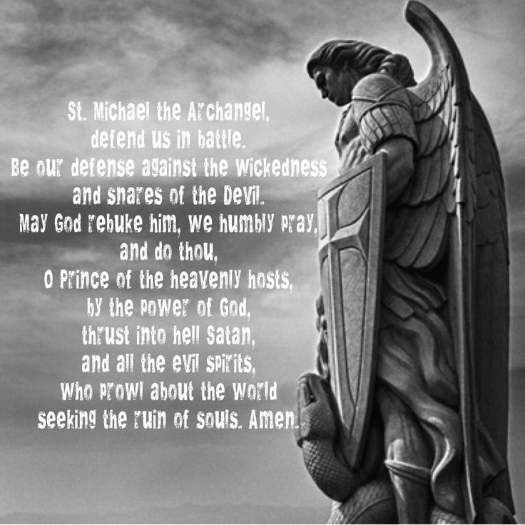 archangel michael prayer - HD 1334×1334