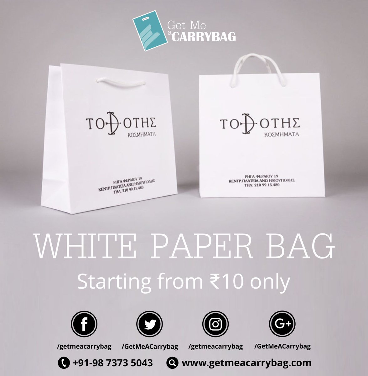 Getmeacarrybag A Twitter White Paper Bags Visit Https T Co Eechc9oul9 Call Or Whatsapp At 91 9873735043 Mail Us Info Getmeacarrybag Com Getmeacarrybag Colour Print Customized Design Gussetbag Paper Carry Bag Kraftpaperbag Https T Co