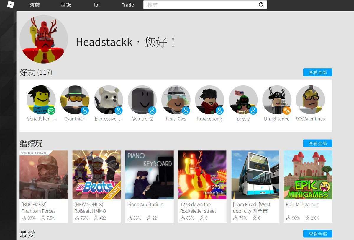 Headstackk On Twitter Oh Roblox Now Supports Multi Languages On