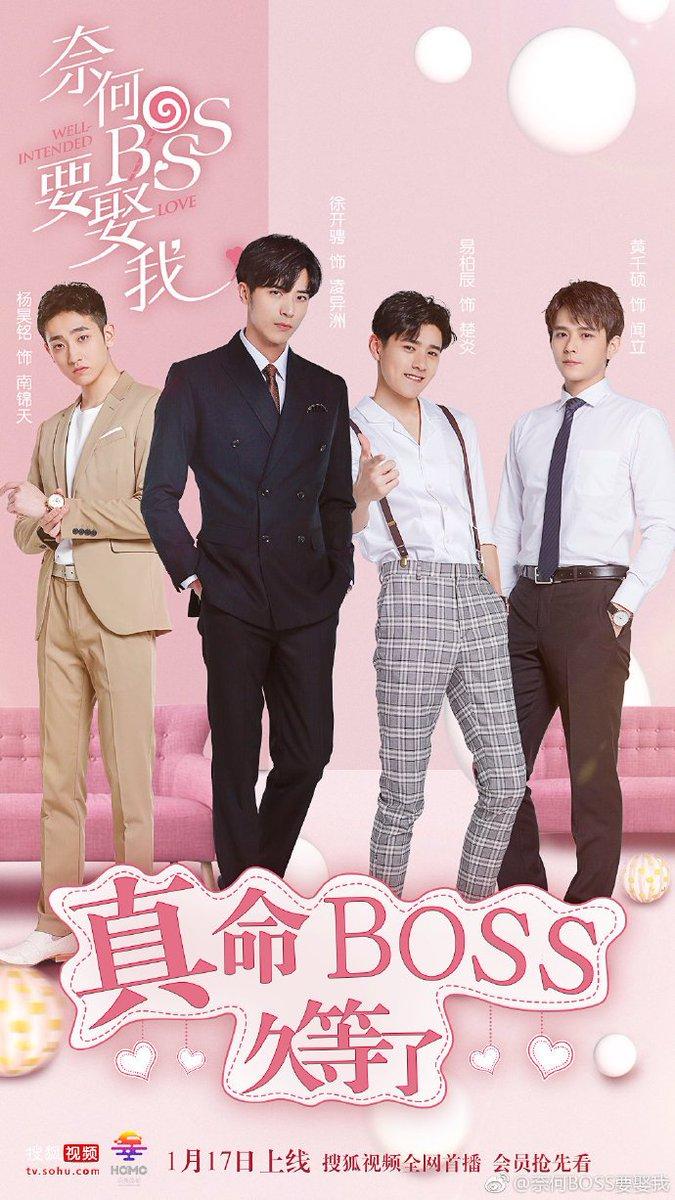 WellIntendedLove drama poster - premieres Tweet added by