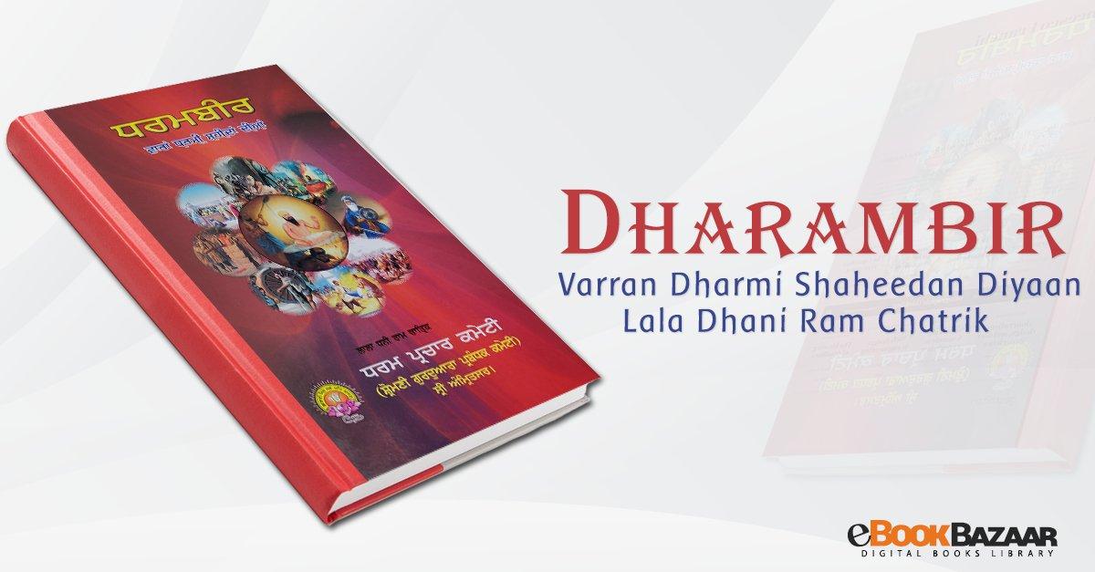 "http://eBookBazaar.com ""Dharambir Varran Dharmi Shaheedan Diyaan Lala Dhani Ram Chatrik"" #eBookBazaar #Poetry #books #Punjabi"