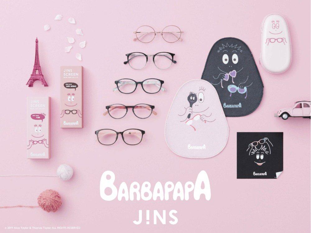バーバパパファミリーがメガネに変身!「バーバパパ×JINS」国内初、ケースや眼鏡拭きも - https://t.co/GVlu6frliK