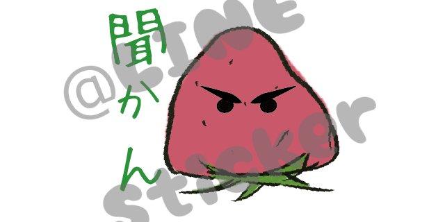 started selling Fukuoka (Hakata) dialect sticker ( `・∀・´)ノ  http:// line.me/S/sticker/1056 793 &nbsp; …   http:// astudio.webcrow.jp / &nbsp;   #LINEsticker <br>http://pic.twitter.com/c3Gc6CIyOH