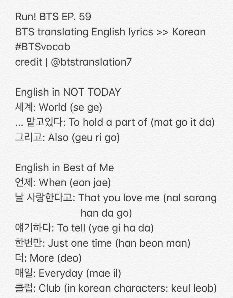 bts translations   rest  」 on Twitter: