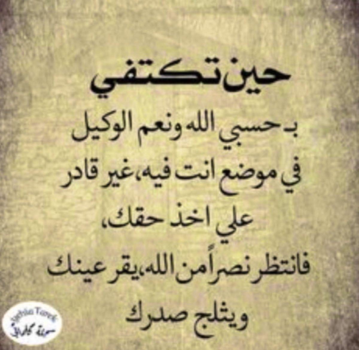 خواطر فيصل Fofo3444 Twitter
