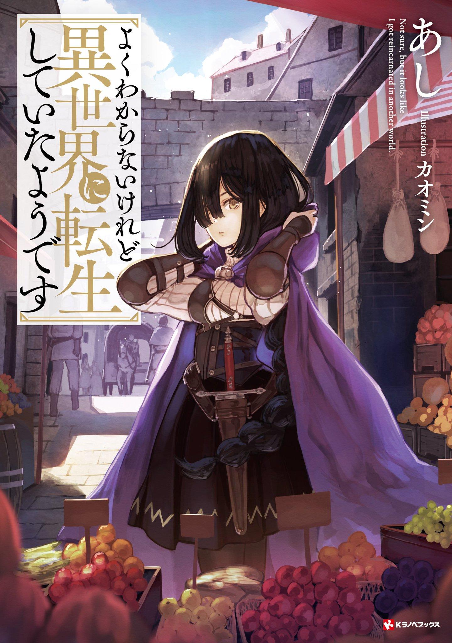 J-Novel Club Forums | Least Informative Titles in Novels