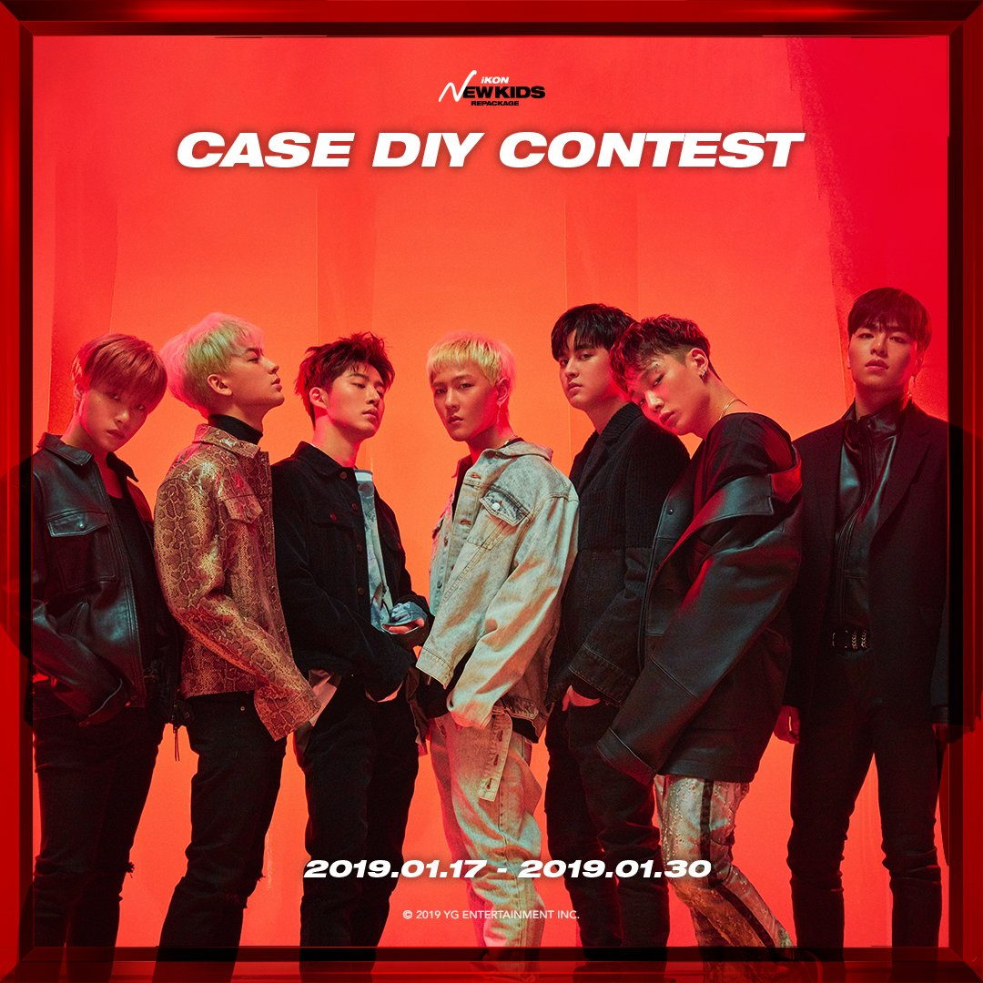 #iKON 'NEW KIDS REPACKAGE' CASE DIY CONTEST 🎁  More info  ▶️ https://t.co/zPrk2TjNas  #아이콘 #NewKidsRepackage #Case_Diy_Contest #20190117_20190130 #YG