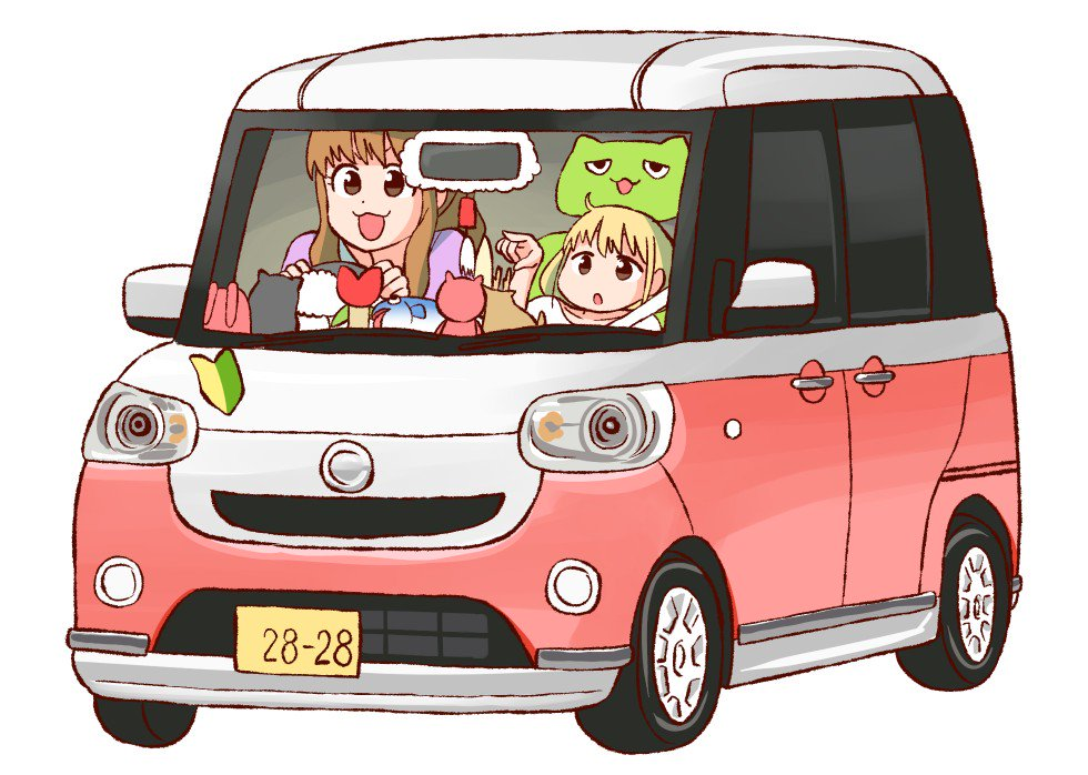 RT @abekawa: きらりが乗りそうな車 https://t.co/XPQI4B68EB